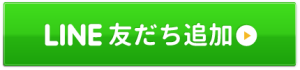 line-btn-300x70